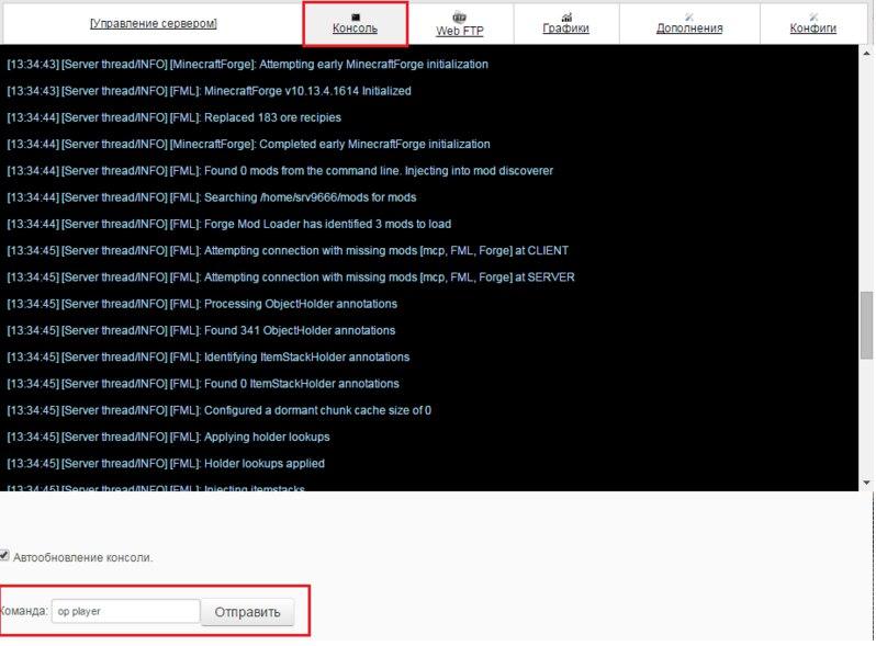 Как на хостинге прописать админку домены бесплатные хостинг