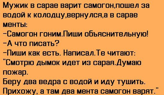 """""""Запорожтрансформатор"""" честно выиграл тендер """"Укрэнерго"""", - Герус - Цензор.НЕТ 7576"""