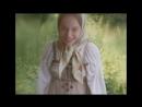 Барышня-крестьянка [1995] _ А.С. Пушкин.