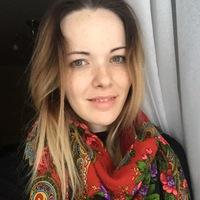 Полина Столповская