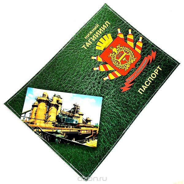"""Обложка для паспорта """"тагил"""". 94215, Эврика"""