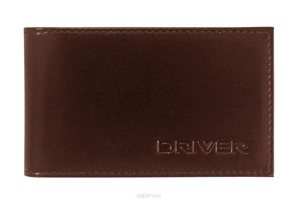 Футляр для пластиковых карт , цвет: коричневый. 12к2, Driver