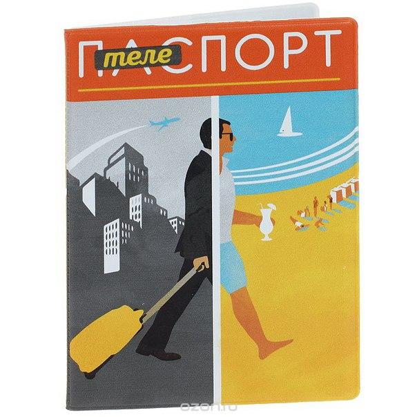 """Обложка для паспорта """"телепаспорт"""". орз-0195, ОРЗ-Дизайн"""