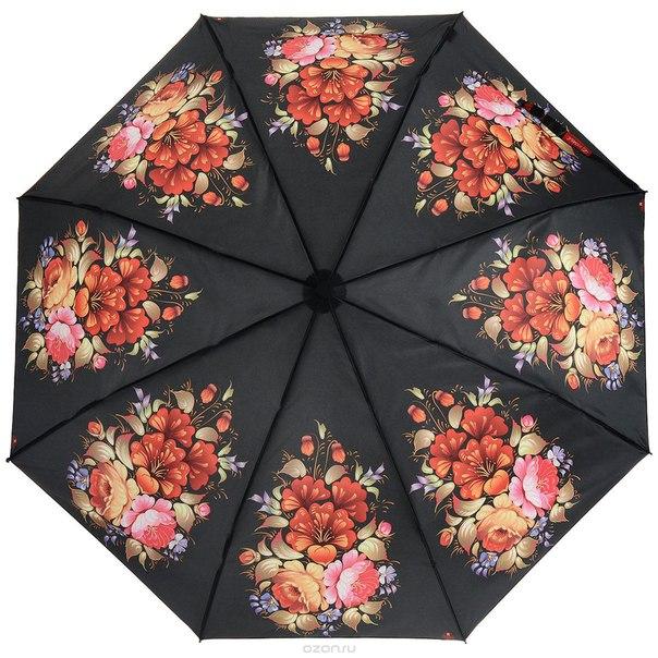 """Зонт женский  """"цветы"""", автомат, 3 сложения. 12-004 zm, Zemsa"""
