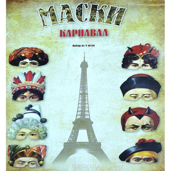 """Маски карнавальные """"карнавал"""", 8 шт, Эврика"""