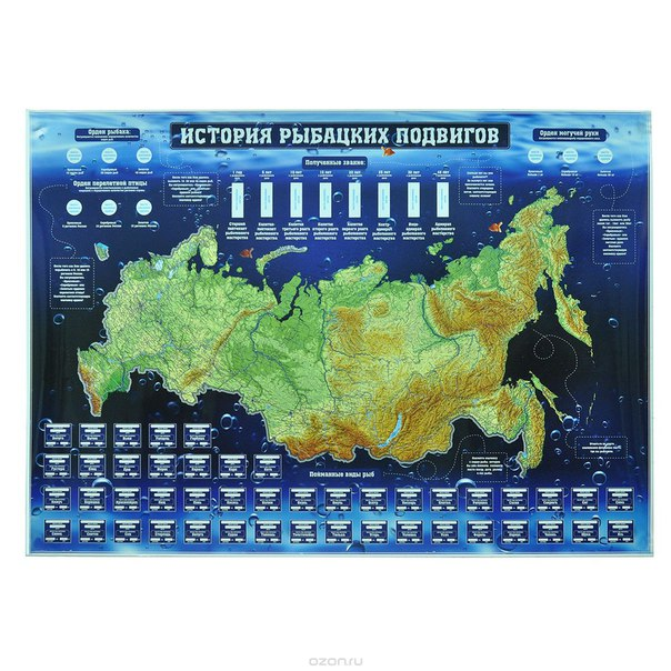 """Карта сувенирная """"россия. история рыбацких подвигов"""", в тубусе, Эврика"""