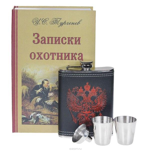 """Подарочный набор perfecto """"записки охотника"""", 4 предмета, Перфекто / Perfecto"""