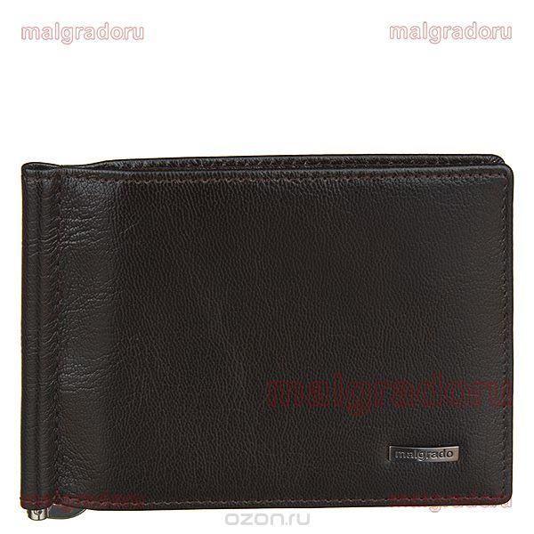 Держатель для купюр , цвет: коричневый. 32006-3-5402d brown, Malgrado
