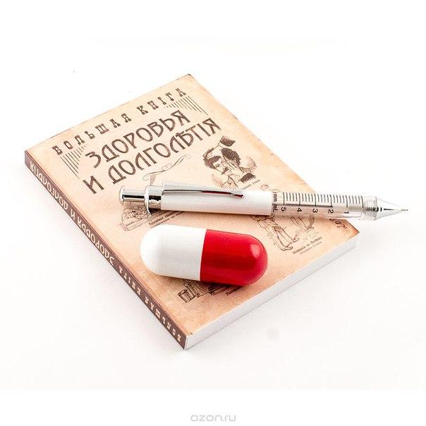 """Набор подарочно-сувенирный №3 """"здоровья и долголетия"""", 3 предмета. 95857, Эврика"""