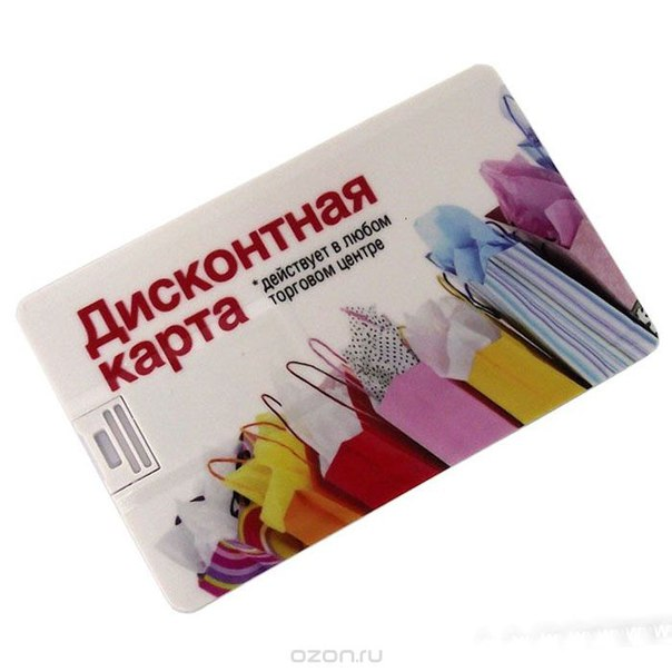 """Флешка-кредитка """"дисконтная карта"""", 8гб, Эврика"""
