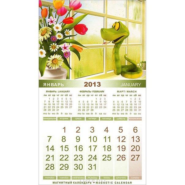 """Календарь магнитный """"змея с цветами"""", С Минимакс"""