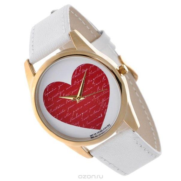 """Часы наручные  """"сердце"""". shine-16, Mitya Veselkov"""
