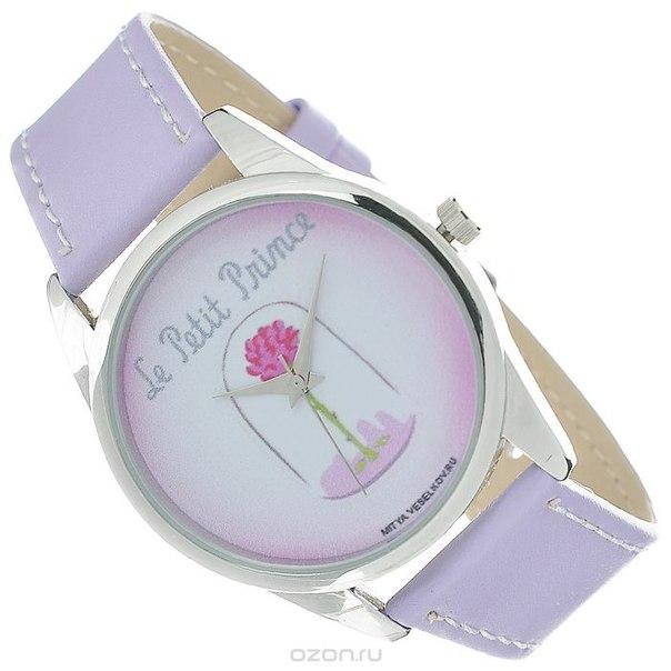 "Часы наручные ""роза принца"", цвет: сиреневый. color-40, Mitya Veselkov"