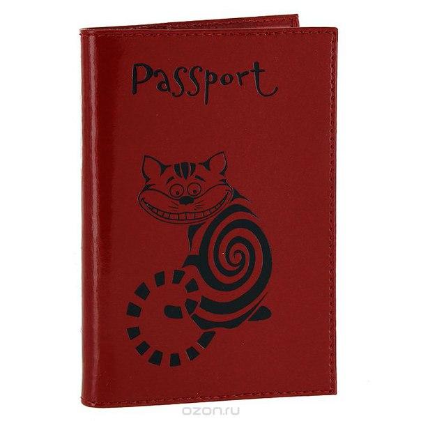 Обложка для паспорта , цвет: красный. o.28.sh, Befler