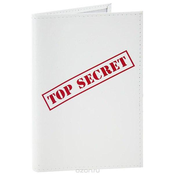 """Обложка для паспорта """"top secret"""", цвет: белый. ok100, Mitya Veselkov"""