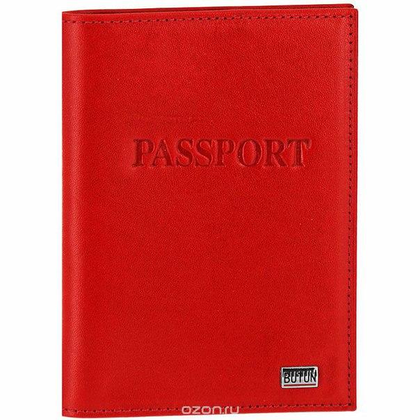 Обложка для паспорта , цвет: красный. 147-001 006, Butun