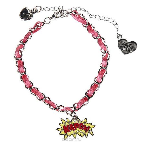 """Женский браслет """"руби байт"""" (мастерство и ловкость)"""", цвет: серебристый, розовый. klf171, Kimmidoll"""