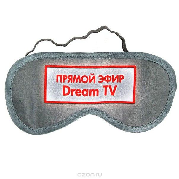 """Маска для сна """"прямой эфир dream tv"""". орз-0036, ОРЗ-Дизайн"""