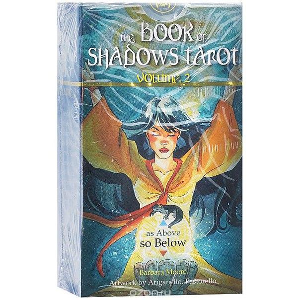 """Карты таро """"так и внизу"""" (книга теней том 2), 78 карт, Lo Scarabeo"""