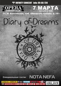 07.03.16 Diary Of Dreams (DE) - Opera Concert Club (СПб)