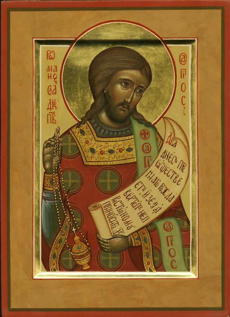 Толковая Библия Лопухина  Православное аудио