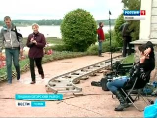 Вести-Псков 10.09.2015 19:40