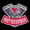"MotoHearts: version 2.0. Проект ""Первый шаг"""
