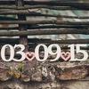 Свадебные приглашения и аксессуары