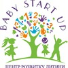 Центр розвитку дитини Baby Start Up (м. Київ)