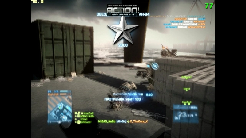 Some frags BF3 31.12.15 -Specail fo Nikolay S =D