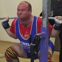 Dmitry Vasilenko