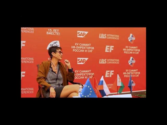 Ирина Хакамада - особый гость 15-го Саммита HR-Директоров