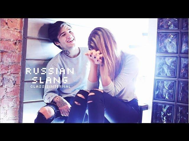 Блогер GConstr в восторге! Русский слэнг с Ромой Желудем   TAG. От Сони Есьман