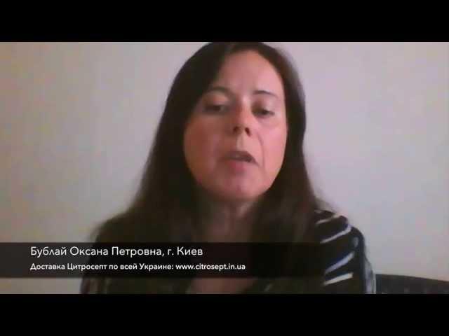 Лечение герпеса с помощью Цитросепта