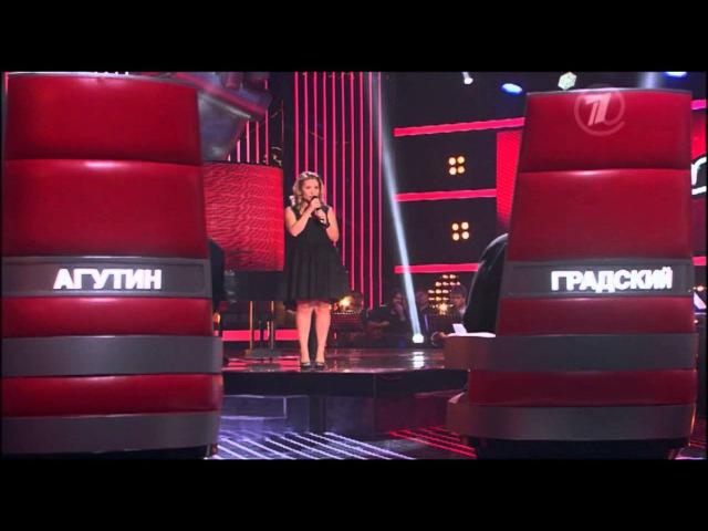Асет Самраилова - If I ain`t got you - Голос - Слепые прослушивания - Сезон 2