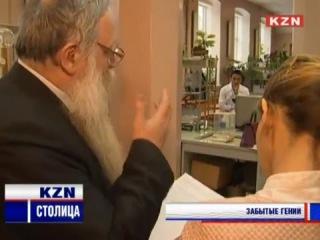 KZN: Цветное телевидение было изобретено в КНИТУ