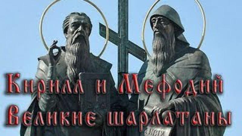 Первый ответ Русского Учёного Владимиру Гундяеву (Кирюхе Гундосому)