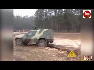 Новости Украины: Обзор, новая военная техника в Украине: БТР, Козак, Тигр и др
