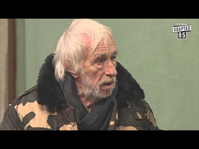 Розыгрыш Пьера Ришара Вечерний Киев розыгрыши 2015