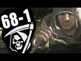 TheRelaxingEnd 65 1 INFECTED SNIPER KEM #96 #99 'Call of Duty Ghosts' K E M  Strike Gameplay 1