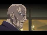 Ushio to Tora / Ушио и Тора - 22 серия русская озвучка [Joshua][ORA-ORA Project]