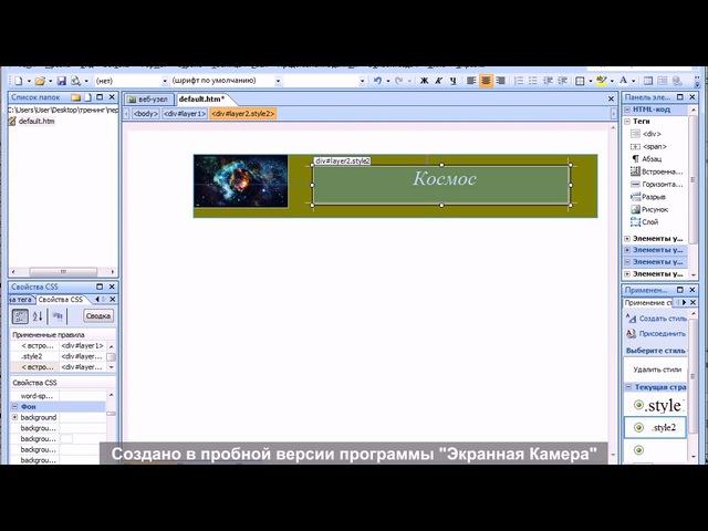 Простое создание сайтов в веб редакторе microsoft sharepoint designer 2007