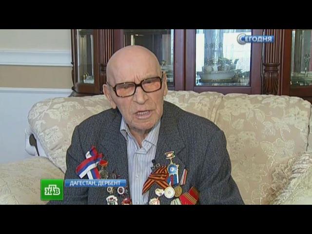 В Дагестане ветеран Великой Отечественной отметил вековой юбилей