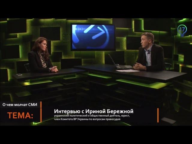 Нынешнее правительство – ликвидационная комиссия Украины