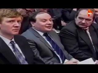 Гайдар, Чубайс, Ельцин: Громкое дело об убийстве СССР.