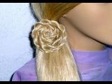 Причёска с плетением косички жгут самой себе для средних, длинных волос.Цветок из волос