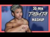 30-минутная жиросжигающая тренировка без отягощений по протоколу Табата от Майка Донаваника (без перевода)