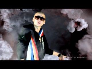 ICE TOP - Asar Basar /ft Brothers/