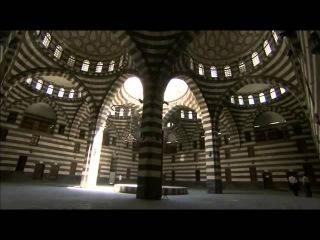 BBC Наука и ислам 2 Империя мысли Джим Аль Халили