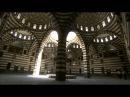 BBC Наука и ислам Империя мысли Джим Аль Халили